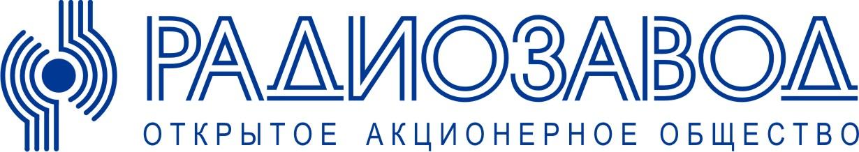Brand Name :